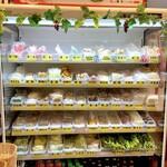 shisenfukumimima-ra-tan - 食材棚