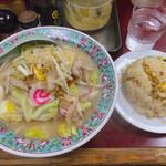 西海 - ♦︎長崎ちゃんぽん+半チャーハン 1,200