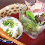 いばらき食彩香寿亭 - 料理写真:朝採り野菜と生ハムのサラダ、手作り豆腐