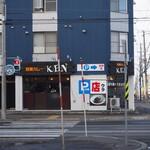 欧風カレーKEN - お店 外観(12月なのに雪がない)