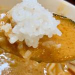 Thai Restaurant BASIL - 実に美味しいタイカレーライス!