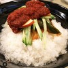 大衆焼肉・ホルモン天ぷら サコイ食堂 - 料理写真:冷麺