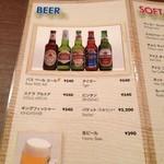 12672744 - ビール各種
