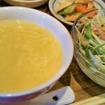 Taxaruxxufon - コーンスープ サラダ