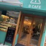 D CAFE -