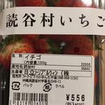読谷ファーマーズマーケット ゆんた市場 - 料理写真: