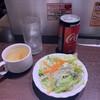 いきなりステーキ AM徳島店