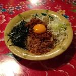 福楼 - 2020/2/11 台湾まぜ麺