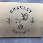 チャバティ - 看板