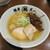 麺屋武一 - アゴ出汁鶏そば 750円