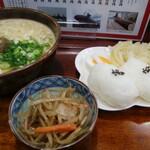 山乃家 - うどん定食(700円)
