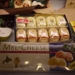 12674205 - メルチーズ