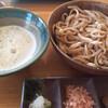 かいぜ - 料理写真: