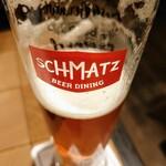 SCHMATZ Bakery&Beer -