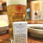 126755490 - 生ビール ジャンボ