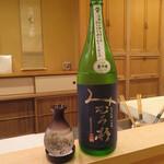 味 ふくしま - 日本酒 2合目