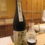 味 ふくしま - 日本酒 3合目