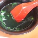 蓬莱飯店 - 付属わかめスープ