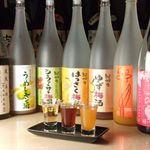 旨めぇもん屋 きゅう - 料理写真:女子限定きき梅酒480円