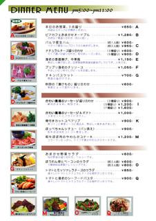 ビアカフェあくら - 2012年新メニュー1
