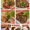 あかまる牛肉店 - 料理写真: