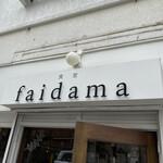 食堂 ファイダマ -