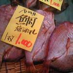 マルヤ水産 - タイ飯を作ろう