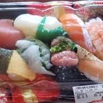 フジマート - 料理写真:にぎり寿司 彩(499円)