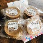 シラハタ製菓 - 料理写真: