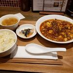 126789087 - 四川山椒の麻婆豆腐定食