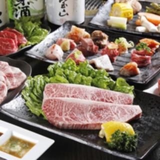 【超人気】特選焼肉食べ飲み放題4200円⇒3700円!