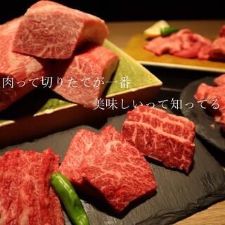 お肉って切りたてが美味しいって知ってる?