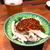 博多串焼かめや - 料理写真:白せんまい辛みそがけ 550円