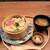 伊右衛門サロン アトリエ - 真鯛と彩り野菜の蒸し寿司