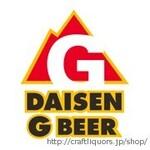 ヴァイツェンボック/大山Gビール/鳥取