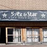 126794950 - 綱島駅から歩いて行くと坂の手前で見える看板です。