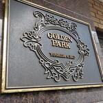 126794957 - お店はゴールデンパークビルの1階に入っています。