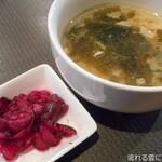 126799158 - 漬物&スープ