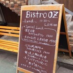 BISTRO O'z - ランチ