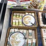 小牧かまぼこ - 料理写真:ゆず入りちくわ(ゆずちくわ)
