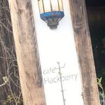 ハックベリー - 看板。