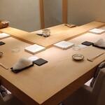 Sushinamba - 角部屋
