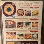 壁の穴 - 壁の穴 渋谷本店(東京都渋谷区道玄坂)メニュー
