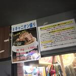 なんでんかんでん - なんでんかんでん 渋谷肉横丁店(東京都渋谷区宇田川町)外観