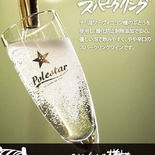 【こだわりスパークリングワイン】お昼からハッピーアワー実施!