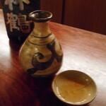 燗酒嘉肴 壺中 - 竹鶴燗