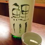 燗酒嘉肴 壺中 - 鯉川
