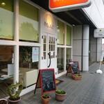 ソレイユカフェ - お店を外から見たところ