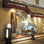 Kadumakohiten - 外観(1階入口)
