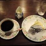 Kadumakohiten - ケーキセット:かづまブレンド、瀬戸内レモンケーキ